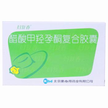 醋酸甲羟孕酮复合胶囊(妇复春)